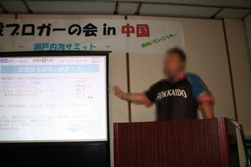 12_20080720m_nikumaru