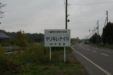 12_20081010_