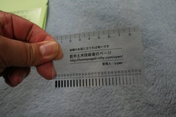 20_20090120_