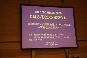 200_calsmesse2009_20090122_