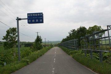 110_20090618_